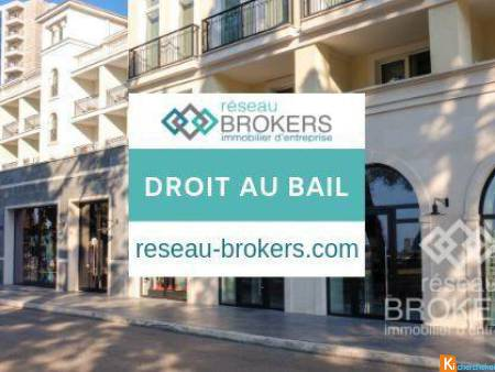 LOCAL COMMERCIAL RESTAURATION POSSIBLE 75M2 - Montpellier