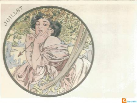Cpm - Alphonse Mucha - July...