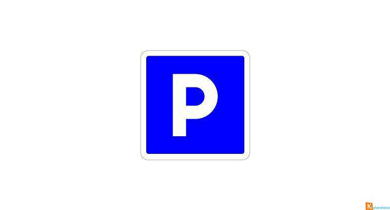 Vente place de parking couverte et fermée, Agen hypercentre - Agen