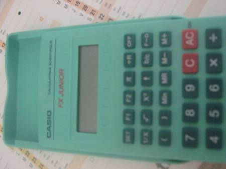Calculatrice fx Junior