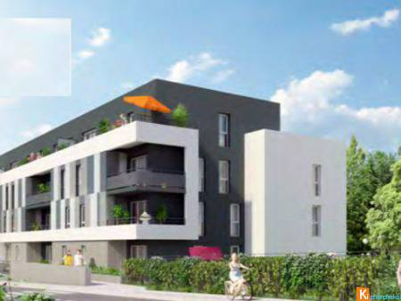 Appartement T2 Angers