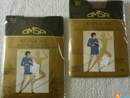 Lot de 2 collants taille 2 neuf OMSA (131)
