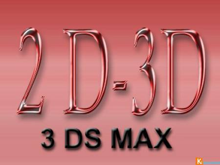 DONNE COURS CAO-PAO-XAO sur 3DS MAX