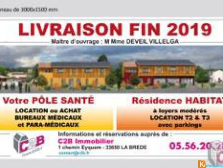 BUREAU DANS POLE MEDICAL A SAINT SELVE