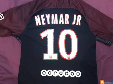 Maillot du PSG Home Floqué Neymar (Authentique)