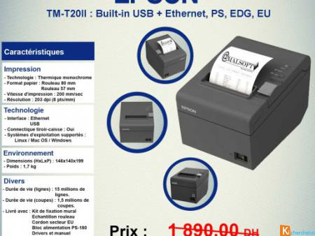 IMPRIMANTE TICKET EPSON TM-T20II ETHERNET