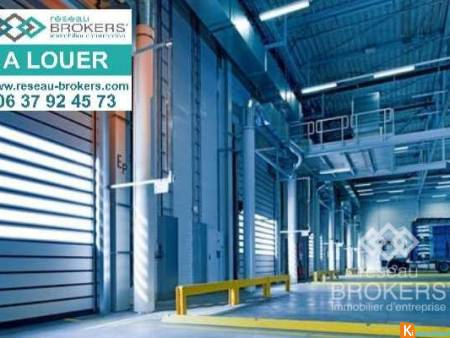 A LOUER LOCAL COMMERCIAL 387 m2 CROISSY BEAUBOURG - Croissy-Beaubourg