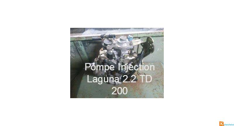 Pompe Injection
