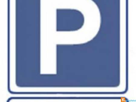 Parking - LE CANNET ROCHEVILLE